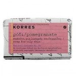 Korres Pomegranate Soap