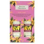 Avalon Organics Ylang Ylang Gift Set