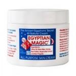 Egyptian Magic Cream – Travel Size 59ml